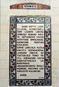 siSwati Prayer